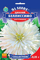 НАСІННЯ Майори (циннія) Беліссімо 0,25 г