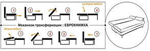 Кресло-Кровать Полонез Мисти браун и мокко (Катунь ТМ), фото 2