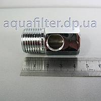 Тройник для врезки фильтра в трубу холодной воды