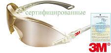 Окуляри захисні серії 2840 3M-OO-2844 S