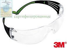 Окуляри захисні 3M-OO-SECFIT T