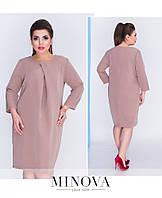 Красивое платье из костюмки (размеры 42-56)