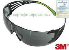 Окуляри захисні 3M-OO-SECFIT S