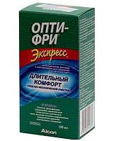 Многофункциональный раствор ОптиФри (Опті-Фрі) 120 мл.