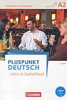 Pluspunkt Deutsch. Leben in Deutschland. Kursbuch Gesamtband A2 (+ DVD)