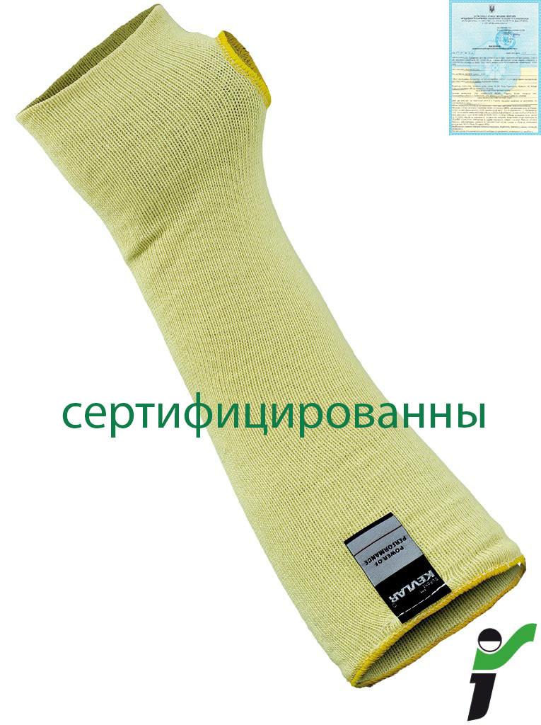 Нарукавники трикотажные RJ-ZARKEV35 Y