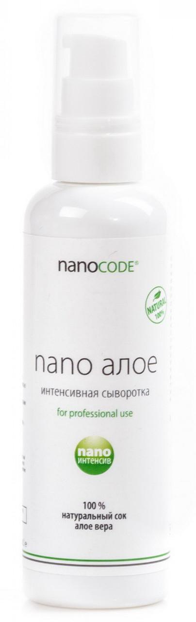 Сыворотка NANO АЛОЕ  100 мл NanoCode