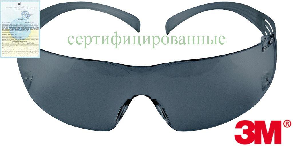 Очки защитные рабочие 3M-OO-SECURE S