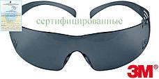 Окуляри захисні робочі 3M-OO-SECURE S