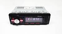Автомагнитола Pioneer 6084 Bluetooth+MP3+FM+USB+SD+AUX