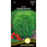 Семена Golden Garden Кохия Летний кипарис 0.5 г