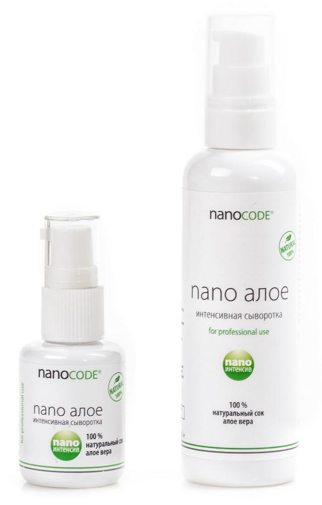 Сыворотка NANO АЛОЕ 30 мл NanoCode