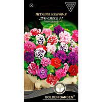 Семена Golden Garden Петуния махровая Дуо смесь F1 10 шт