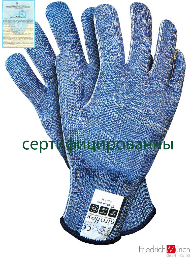 Захисні рукавиці niroflex BlueCut pro RNIR-BLCUTPRO N