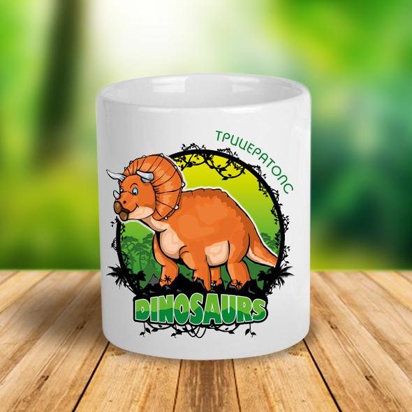 """Керамическая чашка с динозавром  """"Трицератопс"""""""