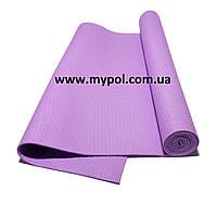 Коврик для йоги, йога мат 4 мм, фиолетовый