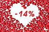 Знижка 14% до Дня св. Валентина