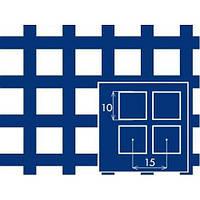 Лист перфорированный  нержавеющий  с квадратными  отверстиями 10,0 *10,0 шаг 15,0 толщина 1,0 мм размер 1000*2