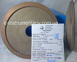 Эльборовый круг Тарелка (12А2-20) 150х10х2х18х32 100% СВN Связка BN-130
