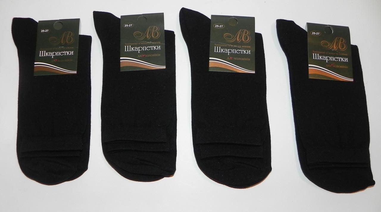 Носки мужские из высококачественного хлопка ТМ Прилуки