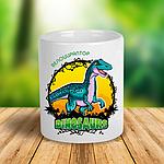 """Керамическая чашка детская с динозавром  """"Велоцираптор"""""""