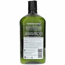 Шампунь питательный «Лаванда» *Avalon Organics (США)*