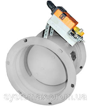 Заслонка круглая АЗД 122.000-02 (Ø 315мм) с электроприводом Belimo, фото 2
