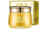 Питательная кремовая маска для лица на основе растительных экстрактов и золота