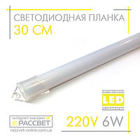 Светодиодная подсветка СП30-М 220V 6W 30 см, фото 1
