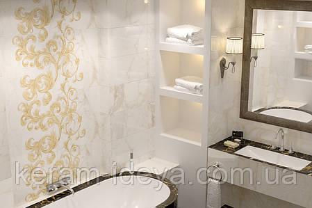 Плитка для стены Golden Tile Saint Laurent 300x600 белая, фото 2