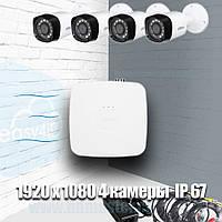 Комплект видеонаблюдения Full HD уличный KIT-CV4FHD-4B