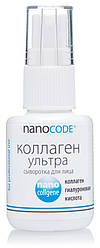 Сыворотка КОЛЛАГЕН УЛЬТРА 30 мл NanoCode