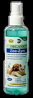 Средство для удаления запаха меток, мочи домашних животных Zoo-Zym, 200мл, Organics