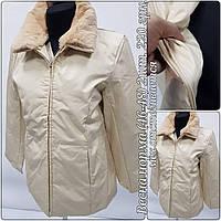 Женская демисезонная куртка 46-48