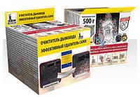 Чистка дымохода - очиститель 500г (10 пакетиков)