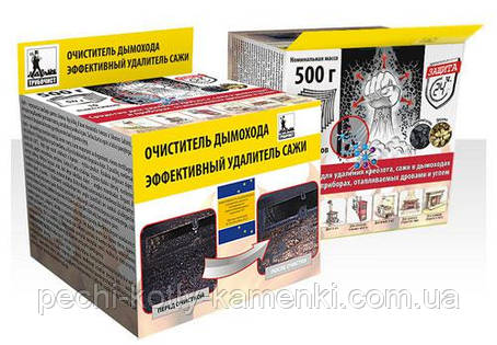 Чистка дымохода - очиститель 500г (10 пакетиков), фото 2