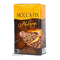 Кофе Rostfein Mocca Fix Melange (500 г) молотый