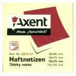 """Стикер, бумага для заметок """"Axent"""" 75 x 75, 100 листов"""