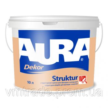 Краска структурная AURA Dekor Struktur, 10л