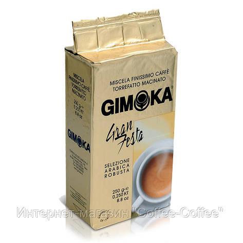 Молотый кофе Gimoka GRAN FESTA, 250г, фото 2