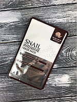 Secret Key Snail Intensive Mask Pack, Тканевая улиточная маска