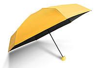 Зонт маленький желтый