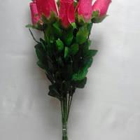 Роза с росой(12 шт) малина