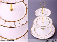 Блюдо Lefard 3-х ярусное Pолотое кружево 40 см, 264-377