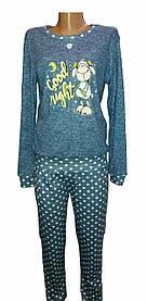"""Пижамы женские турецкие, купить пижаму женскую недорого в интернет магазине """"Сияние Луны"""""""