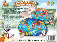 Плакат обучающий география