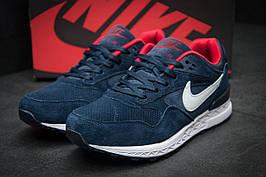 Кроссовки мужские Nike Air Pegasus, темно-синие (11612),  [   41  ]