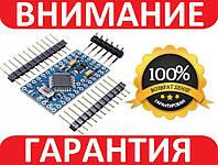 Плата Arduino Pro Mini Atmega328P 16МГц 5В