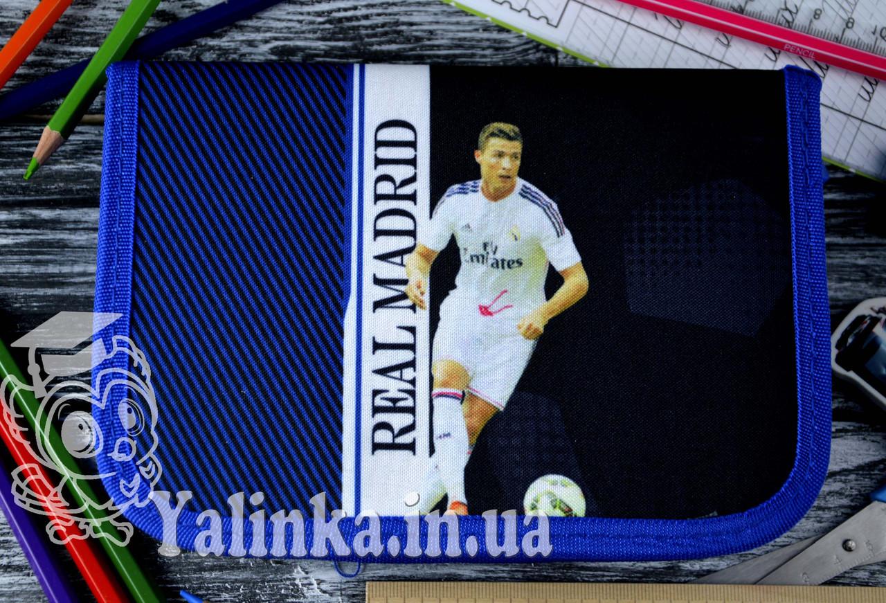 Пенал школьный с наполнением Real Madrid 930398