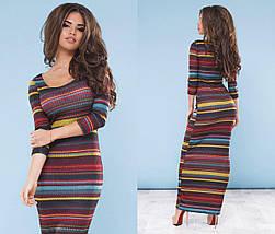 """Длинное облегающее платье в полоску """"Pirelle"""" с четвертным рукавом (3 цвета), фото 3"""